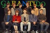 『GARANTIDO』制作発表で意気込みを語ったD-BOYSと、D-BOYS卒業生・加治将樹とマルシア。(C)De-View
