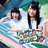 「赤裸ライアー/溶けないCANDY」Type-B(CD+DVD)