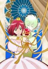 『赤髪の白雪姫』がTVアニメ化! 公開されたティザービジュアル (C)あきづき空太・白泉社/「赤髪の白雪姫」製作委員会
