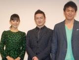 (左から)小西真奈美、中村獅童、竹永典弘監督 (C)ORICON NewS inc.