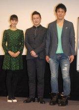 映画『振り子』の東京凱旋試写会後の舞台あいさつに出席した(左から)小西真奈美、中村獅童、竹永典弘監督 (C)ORICON NewS inc.
