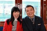 『ヒルスパ!車窓で発掘!わざわざ遺産』でMCを務める(左から)ハイヒールリンゴ、中川家礼二