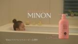 入浴シーンを披露した大島優子(第一三共『ミノン』洗浄シリーズより)