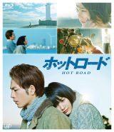 能年玲奈主演映画のBlu-ray Disc『ホットロード』が初登場1位