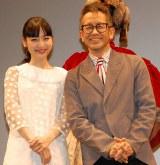 映画『イントゥ・ザ・ウッズ』試写会トークショーイベントにサプライズで登場した(左から)神田沙也加、宮本亜門 (C)ORICON NewS inc.