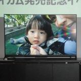 長男・虎之助くんの映像を初お披露目 (C)ORICON NewS inc.