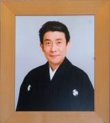 坂東三津五郎(享年59)さんの遺影は2009年の歌舞伎宣材写真を仕様 (C)ORICON NewS inc.