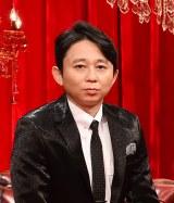 嵐・櫻井翔に真剣勝負を挑む有吉弘行 (C)TBS