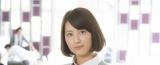 福田彩乃、女子高生役で映画出演