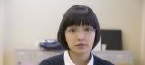 メガネにオカッパの冴えない女子安達未帆役は我妻三輪子が演じる(C)2015 映画「ヒロイン失格」製作委員会 (C)幸田もも子/集英社