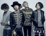 インタビューで音楽活動について語ったONE OK ROCK  VOGUE JAPAN 2015年4月号 Photo: Seiichi Niitsuma (C) 2015 Conde Nast Japan. All rights reserved.