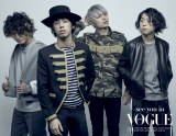 インタビューで音楽活動について語ったONE OK ROCK  VOGUE JAPAN 2015年4月号 Photo: Seiichi Niitsuma (C) 2015 Conde Nast Japan. All rights reserved.