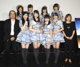 卒業者が相次ぐSKE48のドキュメンタリー映画『アイドルの涙 DOCUMENTARY of SKE48』がきょう公開(前列左が石原真監督)
