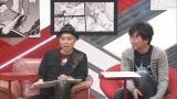 大槻ケンヂやスピードワゴンの小沢一敬が漫画をとおしたバリアフリー論を語る(C)NHK
