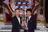 『第45回 NHK上方漫才コンテスト』優勝はアキナ(左から山名文和、秋山賢太)(C)NHK