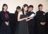 映画『くちびるに歌を』初日舞台あいさつに出席した新垣結衣(中央) (C)ORICON NewS inc.