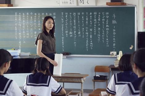 (C)2015「くちびるに歌を」製作委員会 (C)2011中田永一/小学館