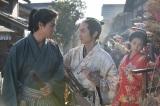 久坂玄瑞役の東出昌大とは16歳の頃からの友人(C)NHK