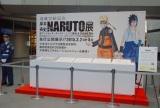 六本木ヒルズで『NARUTO』の初期ネームが公開中 (C)ORICON NewS inc.