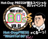 "Hot−Dog PRESS""NIGHT of 80's"""