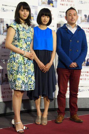 NHKドラマ『佐知とマユ』試写会に出席した(左から)広瀬アリス、門脇麦、足立紳氏 (C)ORICON NewS inc.