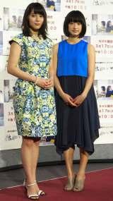 NHKドラマ『佐知とマユ』試写会に出席した(左から)広瀬アリス、門脇麦(C)ORICON NewS inc.