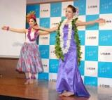 スパリゾートハワイアンズダンシングチーム(フラガール)によるダンス (C)ORICON NewS inc.