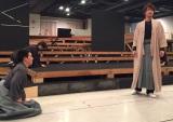 舞台『最後のサムライ』公開けいこの様子