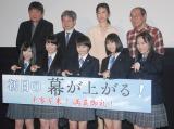 初日舞台あいさつに出席したももいろクローバーZ、黒木華(後列左から3人目)ら (C)ORICON NewS inc.