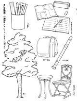 『ちゃお』4月号(小学館)のふろく「究極まんが家セット」の漫画テンプレート