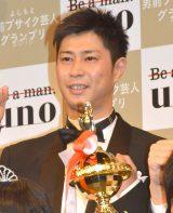 『よしもと男前ブサイクランキング2015』発表会に出席したパンサー・尾形貴弘 (C)ORICON NewS inc.