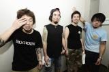 6月10日の大阪公演に出演するKen BandのKen Yokoyama(左端)