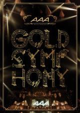 AAAのライブDVD『AAA ARENA TOUR 2014 -Gold Symphony-』がDVDランキング音楽部門で1位