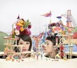 ソニー・ミュージックアーティスツ 40周年記念イベントファイナル フリーライブ『みんなとうた』に出演するチャラン・ポ・ランタン