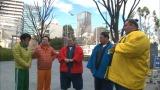 ドランクドラゴン・塚地武雅(左から2人目)、13キロ減量成功で確かにスリムに(C)テレビ朝日