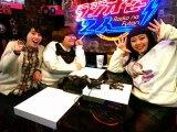 無料BSテレビ局「Dlife」でスタートした『ラジオな2人』木曜担当のハリセンボンと渡辺直美 (C)ORICON NewS inc.