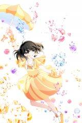 4月スタートのアニメ『山田くんと7人の魔女』のエンディングテーマはシンガー・ソングライターとイラストレーターのユニット・みみめめMIMIの新曲「CANDY MAGIC」