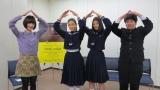 藤野涼子の天然ぶりを初公開!