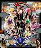 ももいろクローバーZのライブBlu-ray Disc『「ももクロ夏のバカ騒ぎ2014 日産スタジアム大会〜桃神祭〜」Day2』が音楽部門2位を獲得