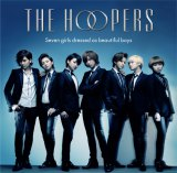 THE HOOPERSデビューシングル「イトシコイシ君コイシ」初回盤C