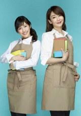 関西テレビ・フジテレビ系ドラマ『戦う!書店ガール』は渡辺麻友(AKB48)&稲森いずみのW主演(C)関西テレビ