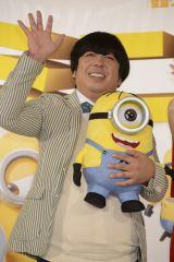 映画『ミニオンズ』吹き替え声優キャスト発表会見に出席したバナナマン・日村勇紀