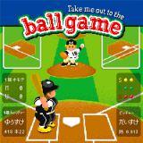 遊助の新曲「Take me out to the ball game〜あの・・一緒に観に行きたいっス。お願いします!〜」(25日発売)初回盤A