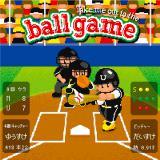 遊助の新曲「Take me out to the ball game〜あの・・一緒に観に行きたいっス。お願いします!〜」(25日発売)初回盤B