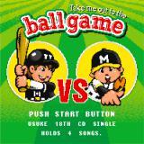遊助の新曲「Take me out to the ball game〜あの・・一緒に観に行きたいっス。お願いします!〜」(25日発売)通常盤