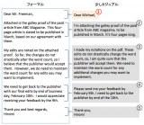 【用例1】英文メールとチェックポイント 宛名について解説 (C)oricon ME inc.
