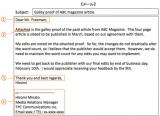 英語で書くメールのポイントを紹介! (C)oricon ME inc.