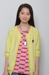 日本テレビ系新ドラマ『ワイルド・ヒーローズ』(毎週日曜 後10:30)でTAKAHIRO演じる希一ら7人から守られる謎の少女を演じる桜田ひより (C)日本テレビ