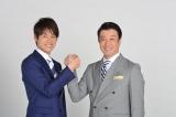 加藤浩次(右)と『スッキリ!!』の総合司会を務める上重聡アナウンサー(左) (C)日本テレビ
