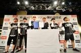 EMIレコーズとの契約調印式を行ったザ・チャレンジ(写真:小川舞)